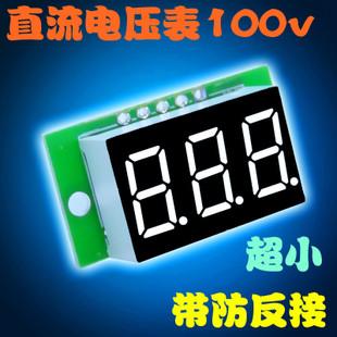 [供应]三线0-100v数显电压表数字表头 电量显示 接反不烧 bt3603r100v