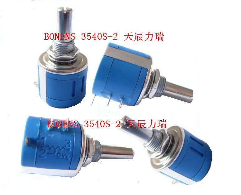 3540S-2电位器3540-5K,10K系列 BONENS