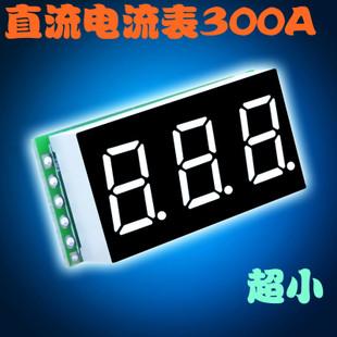 40直流数字电流表头300a红黄绿蓝/套装(电流表 分流器) 0.