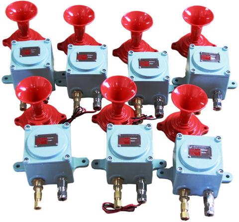 声光电子蜂鸣器bc-110