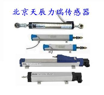 CWY-DW-D直位移传感器 CWY-DW-D直线位移传感器