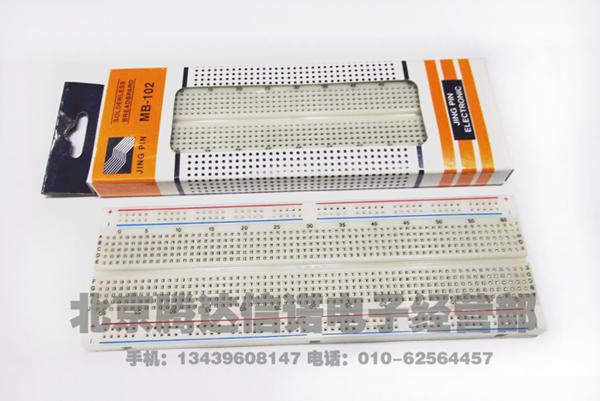 面包板实验板mb-102 mb-102