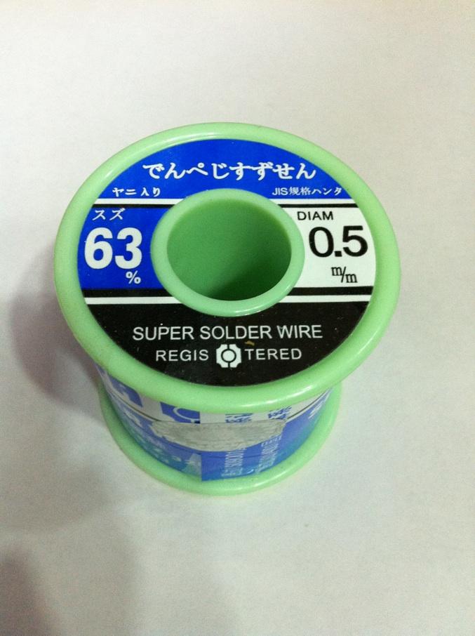 原装正品焊锡丝 直径0.5