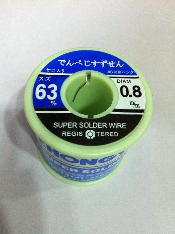 原装正品焊锡丝 直径0.8