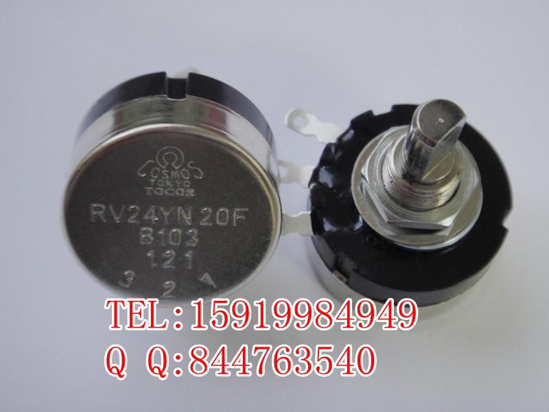 电磁炉电位器,变频电位器,TOCOS电位器