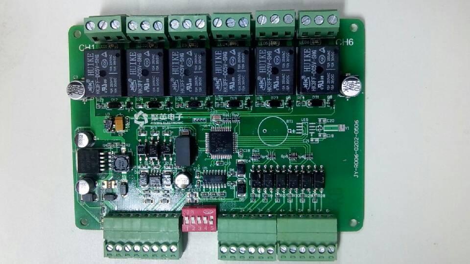 双串口232隔离485 6入6出电脑串口控制继电器控制板