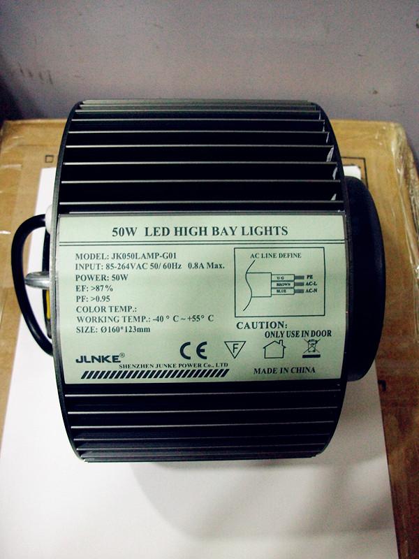 LED工矿灯 JK050LAMP-G01