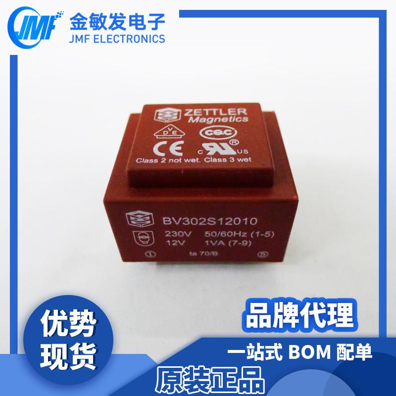 密封变压器 BV301D09015-22