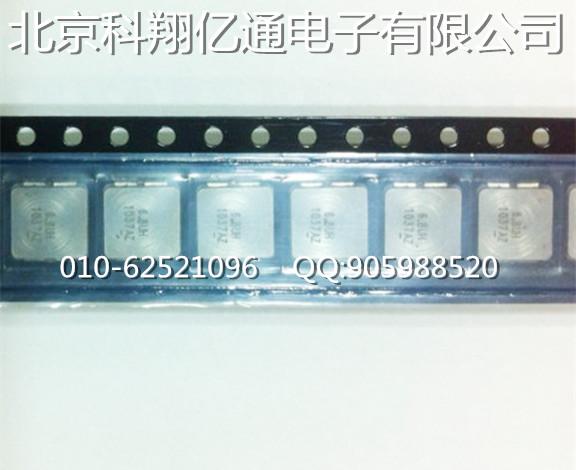 一体成型大电流 贴片功率电感 军品 工业级 2525 0.2UH 200NH IHLP2525CZRZR20M01