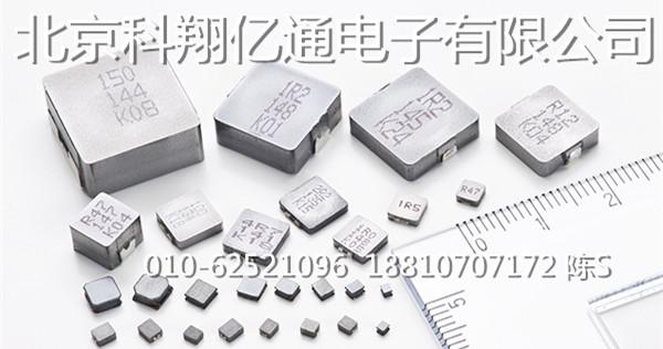 一体成型大电流 贴片功率电感 军品 工业级 10*10*4 4.7UH 10A 乾坤 PCMB104E-4R7MS