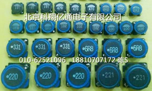 贴片功率电感 7032 10UH 1.4A SLF7032T-100M1R4-2PF