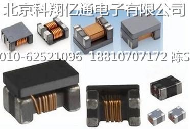贴片共模扼流线圈 EMI滤波器 原装TDK ACM3225-102-2P-TL001