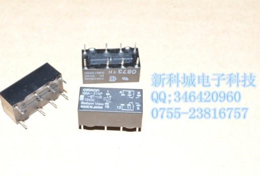 继电器 g5q-1a-12vdc omron现货
