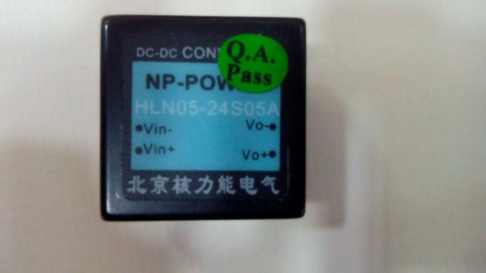 电源模块 HLN05-24s05A 核力能