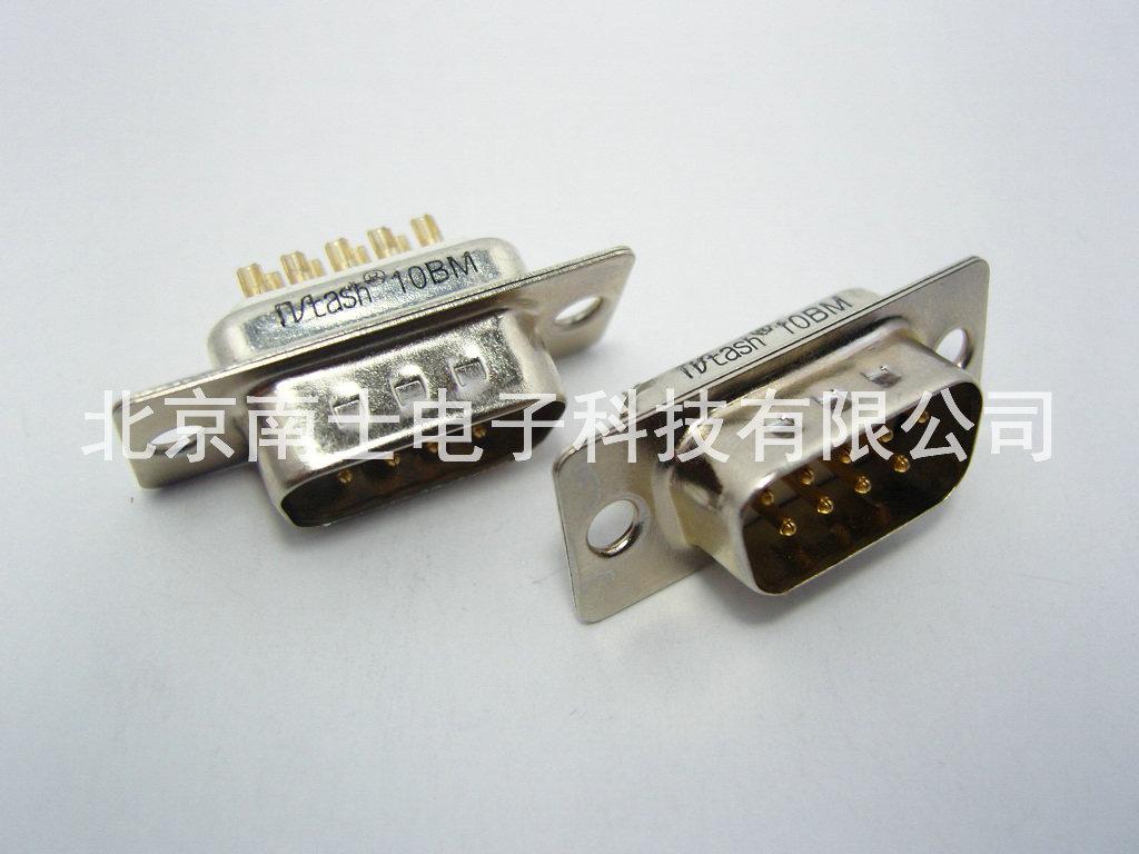 南士db9公头 db9针 镀金 rs232串口 com口接头 传统型