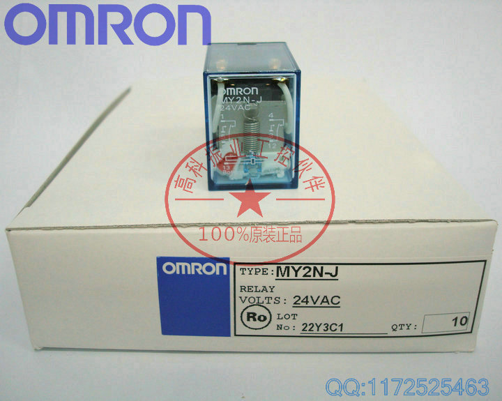 欧姆龙继电器my2n-j ac24