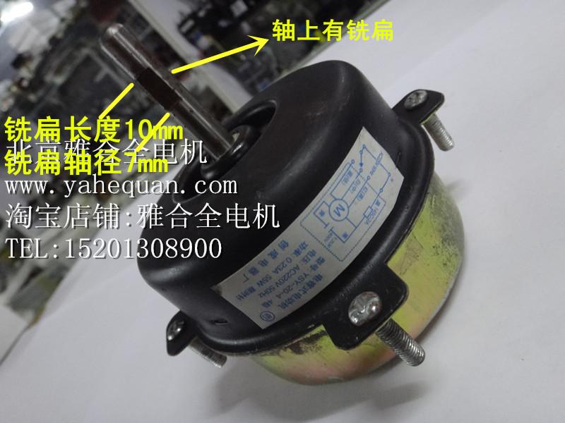 排风扇电机换气扇电机