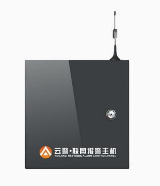 GSM联网报警主机 AL-238G