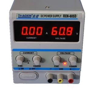 兆信稳压可调电源 rxn-605d