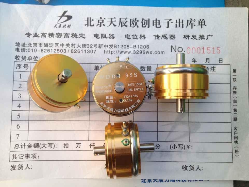 WDD35S-1K导电塑料角位移电位器 天辰