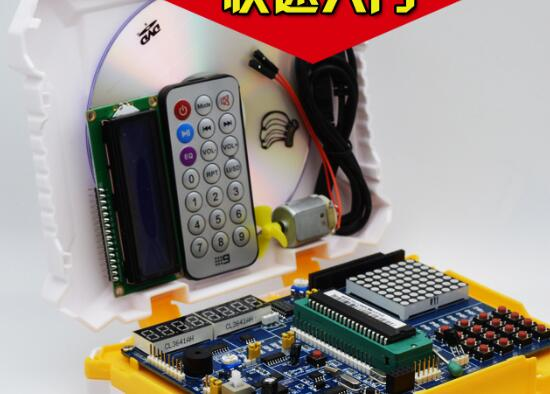 51单片机开发板 实验板 学习板 带视频 普中 STC89C52开发板 51单片机开发板 实验板 学习板 带视频 普中 STC89C52开发板
