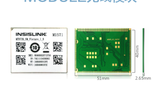 Wireless module无线模块 M1571