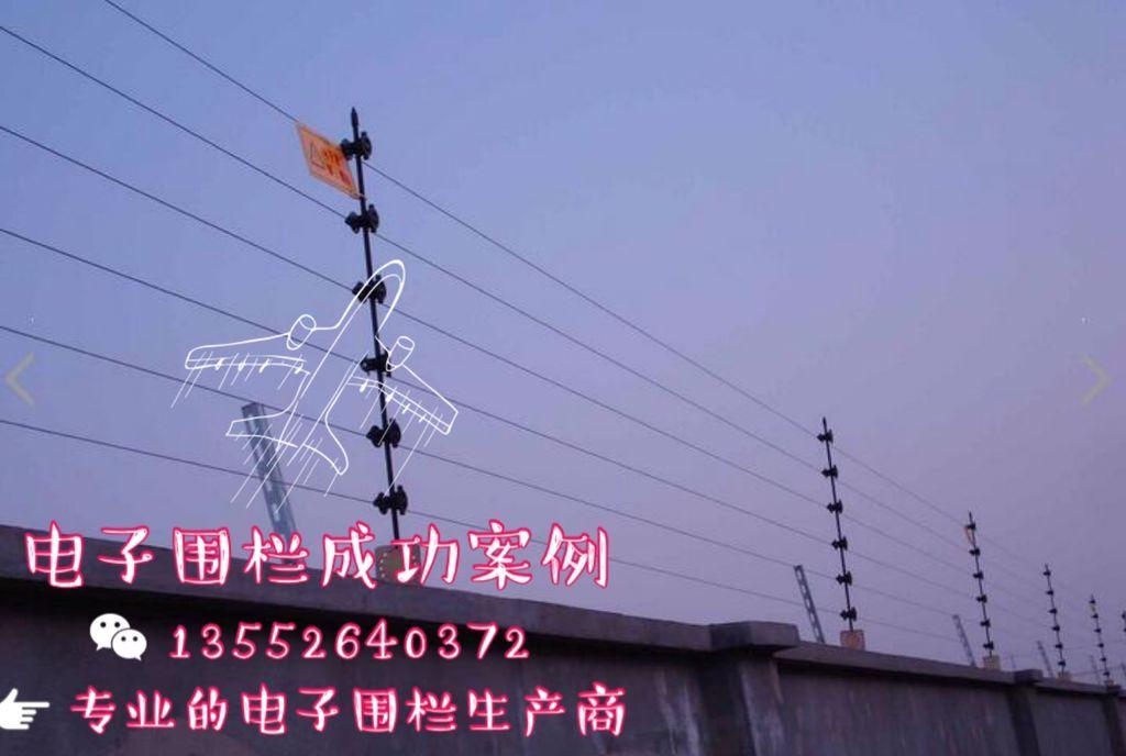 6线电子围栏 DP