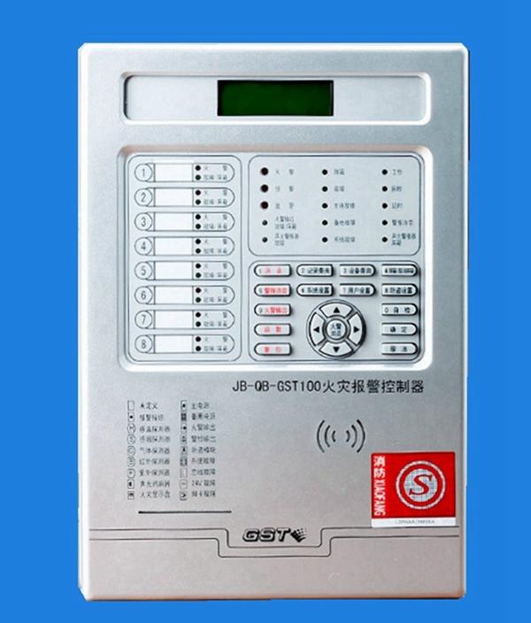 JB-QB-GST100火灾报警控制器 JB-QB-GST100火灾报警控制器
