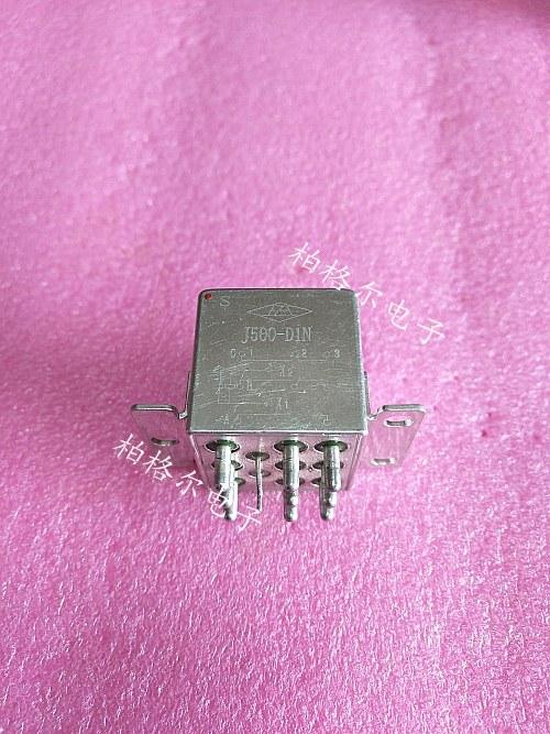 密封式继电器 J500-D1N  S