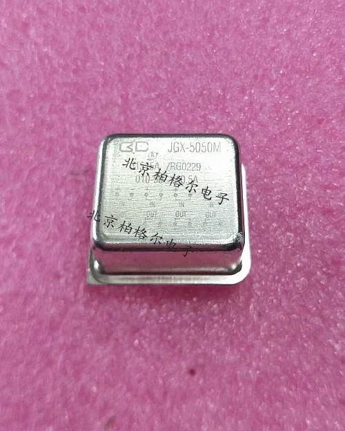 密封式继电器 JGX-5050M/J1515A/RG0229-010/50VDC-0.5A