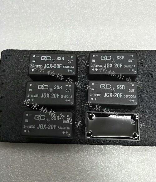 密封式继电器 JGX-20F/50VDC1A