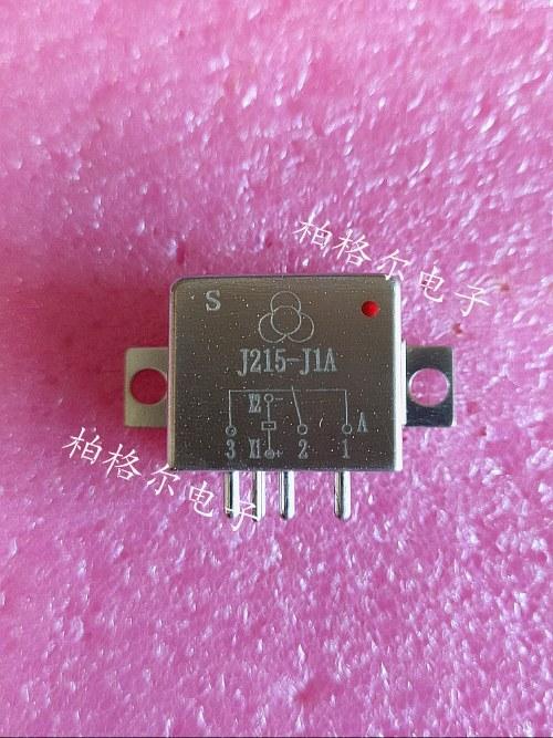 密封式继电器 J215-J1A S
