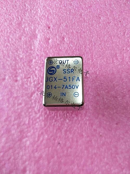 密封式继电器 JGX-51FA/7A50V