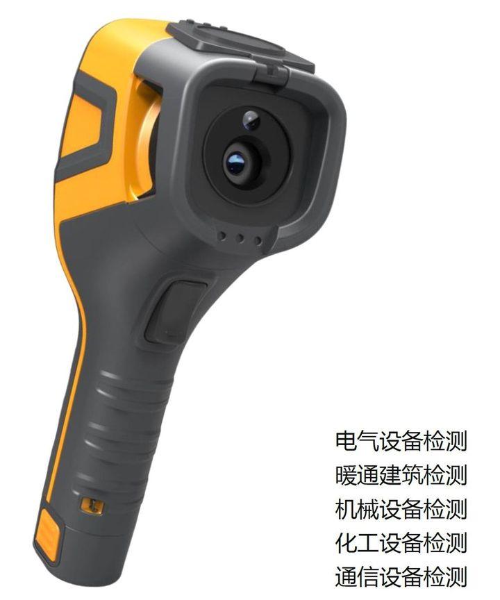 GUIDE高德B2256V工具型红外热成像仪  B256V/B320V热像仪 性能更好呢 GUIDE高德B256V工具型红外热成像仪