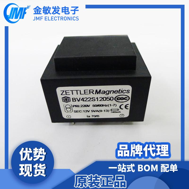 密封变压器 BV422D18050