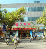 陕西西安电子大楼