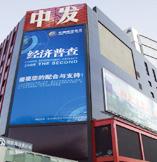 北京中發電子市場