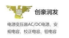 北京创豪润发科技有限公司