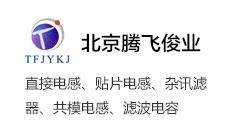 北京腾飞俊业科技有限公司