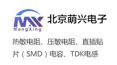 北京萌兴电子科技有限公司