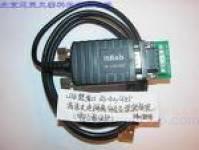 USB转单口RS422/485高速光电隔离自适应型转换器 IR1401BHG