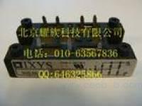 VUO5216N01 VUO5216N01