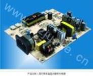液晶二合一电源板四灯管液晶显示器背光电源二合一 液晶二合一电源板JK-60W-A