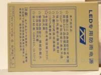 防雨开关电源 FD-360-12