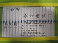 精密电阻 金属膜精密电阻 RJ14,RJ15,RJ16