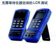 安捷伦U1732B手持式数字LCR表最高10KHz测试频率 安捷伦U1732B手持式数字LCR表最高10KHz测试频率