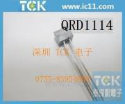 供应光电开关 光电耦合 光电对管,接收发射管QRD1114 QRD1114