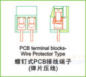 PC轨道式接线端口 PCB Terminal Blocks-Wire Protector Type