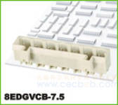 插拔式接线端子 8EDGVCB-7.5