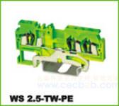 WS轨道式接线端子 WS 2.5-TW-PE
